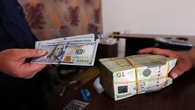 صورة العملات الأجنبية تصعد مجددا في التعاملات الصباحية