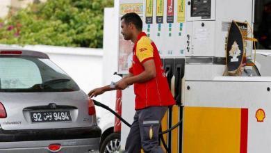 Photo of تونس تخفض أسعار الوقود للمرة الثانية خلال شهر