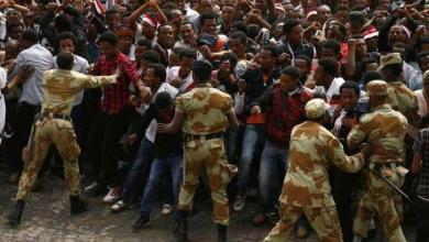 Photo of  الأمن الإثيوبي يعدم عشرات المعارضين ويعتقل الآلاف
