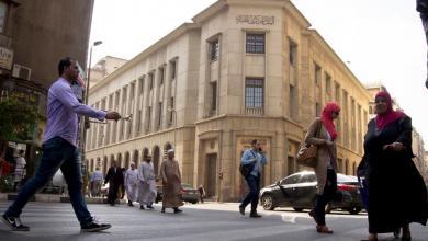Photo of هبوط صافي الاحتياطيات الأجنبية لمصر