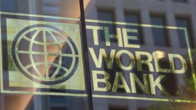 """Photo of مصر تحصل على أعلى """"تمويل سريع"""" من البنك الدولي"""