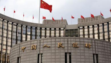 Photo of المركزي الصيني يعزز إجراءات دعم الاقتصاد