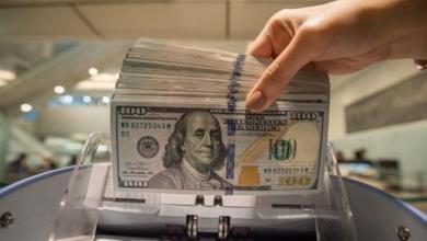 صورة صعود جديد للعملات الأجنبية أمام الدينار