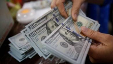 Photo of الدولار يصعد أمام الدينار في تداولات مساء الإثنين