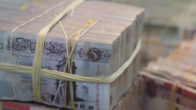 """صورة بومطاري يُحمّل الكبير مسؤولية ملف جرائم """"غسيل الأموال"""""""
