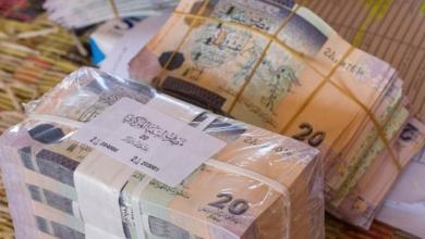 """Photo of """"مركزي البيضاء"""": العملة الروسية سليمة ولجأنا للقضاء"""