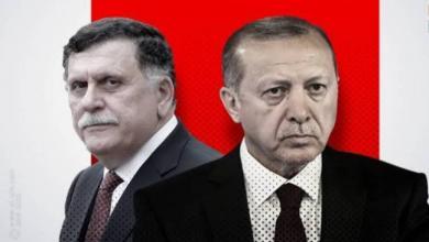 """صورة هل ستؤثر استقالة السراج """"المحتملة"""" على العلاقات مع تركيا؟"""