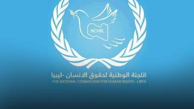 "Photo of ""الوطنية""تحذر من عواقب وخيمة على حياة الأبرياء إثر التصعيد الحربي"