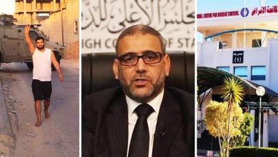 Photo of الإصابة 65 بكورونا تهز جسماً سياسياً في ليبيا.. 218 تتبعت خيوط الكارثة