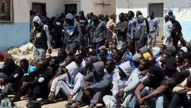 صورة قلق أممي من أوضاع المهاجرين في ليبيا
