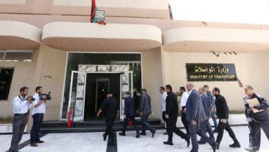 """صورة """"مواصلات الوفاق"""" تدعو مكاتبها لإتمام إجراءات المرتبات"""