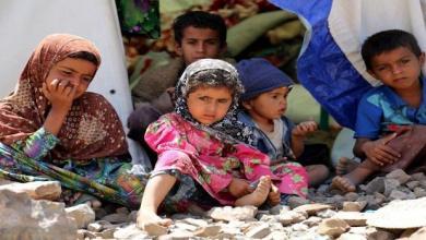 Photo of مساعدات طارئة لليمن لدعم توفير الغذاء