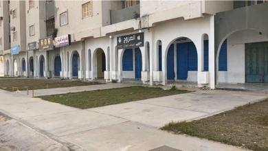 Photo of بلدية سرت تنجز أذونات مزاولة أنشطة تجارية جديدة