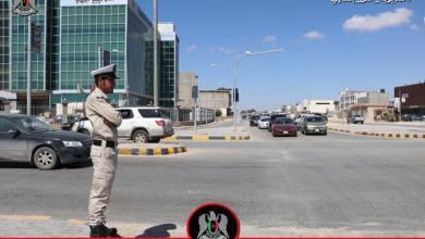 "Photo of بنغازي.. أكثر من ألف عنصر أمني لتنفيذ ""الخطة المرورية"" (صور)"