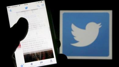 صورة تويتر تلغي خدمة الرسائل القصيرة لدواعٍ أمنية