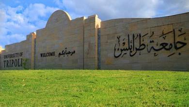 صورة 3 جامعات ليبية ضمن أفضل 200 عربياً.. فما هي؟