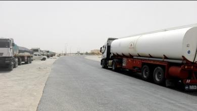 """Photo of """"البريقة"""" توزع ملايين اللترات من وقود الديزل والبنزين"""
