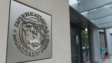 """صورة """"النقد الدولي"""" يفتح صندوقه لمواجهة كورونا"""