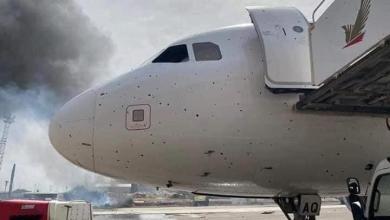 "Photo of ""الخطوط الليبية"" تُعلن خسائرها جراء ""قصف معيتيقة"""