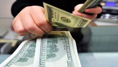 Photo of العملات الأجنبية تصعد أمام الدينار مدفوعة بارتفاع الدولار