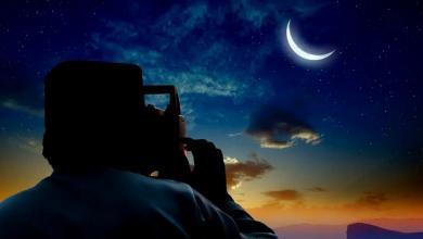 Photo of المركز الليبي للاستشعار عن بعد وعلوم الفضاء يكشف الأسباب العلمية لعدم رؤية الهلال