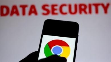 صورة غوغل تؤمّن بيانات المستخدمين بمتصفح كروم