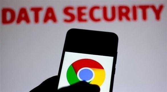 Photo of غوغل تؤمّن بيانات المستخدمين بمتصفح كروم