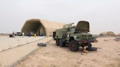 "Photo of ""لاستامبا"": الوفاق ستُوقّع صفقة عسكرية مع شريك استراتيجي جديد"