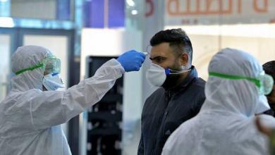 Photo of شكوك بشأن خلل في عملية حجر الليبيين في الخارج