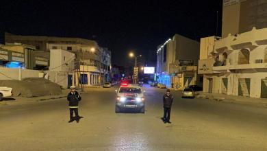 Photo of حظر تجول جزئي بالمنطقة الشرقية للحد من كورونا