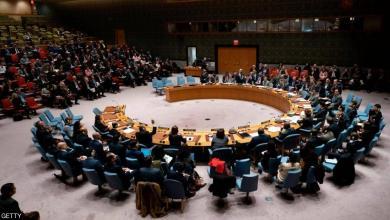 Photo of انقسامات بمجلس الأمن بشأن تمديد حظر الأسلحة على إيران