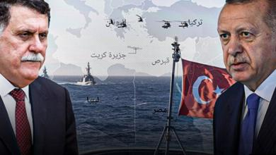 Photo of بيان خماسي يستنكر اتفاقية الوفاق مع تركيا