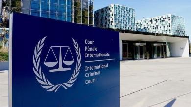 صورة إحاطة للمدعية العامة لمحكمة الجنايات الدولية بشأن ليبيا