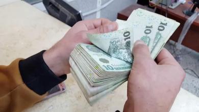 """صورة """"مالية الليبية"""" تحيل مرتبات سبتمبر"""