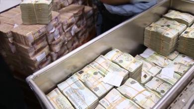 صورة الحكومة الليبية تستعد لصرف مرتبات سبتمبر.. وتعلن الموعد