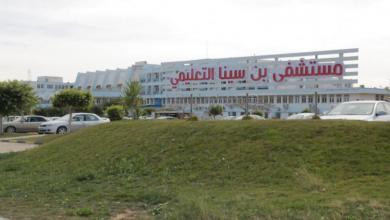 Photo of دورات تدريبية للعناصر الطبية بمستشفى ابن سينا بسرت