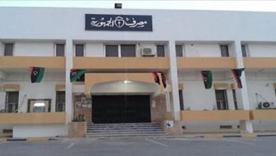 Photo of مصرف الجمهورية بتاجوراء يرفع سقف السحب إلى 3 آلاف