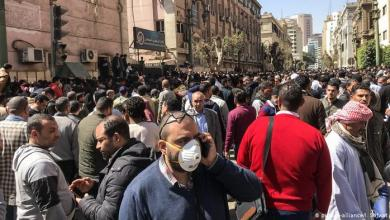 "Photo of مصر تسجل ""رقما قياسيا"" لضحايا كورونا"