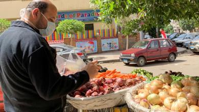 Photo of زيادة التضخم الاقتصادي في مصر