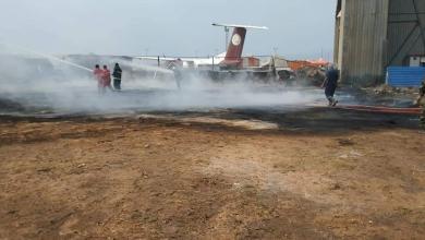 """Photo of البعثة: الجيش الوطني ألحق """"أضرارا هائلة"""" بمطار معيتيقة"""