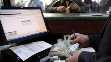 صورة انقطاعات الكهرباء تعطل تقديم الخدمات المصرفية