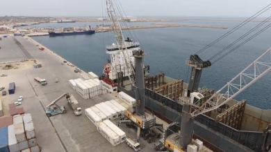 صورة ميناء الخمس يترقب وصول 3 سفن تجارية