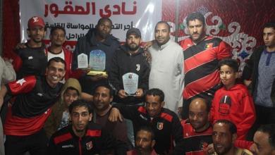 Photo of نادي الصقور يؤبن الرياضي فرج بوالبيض