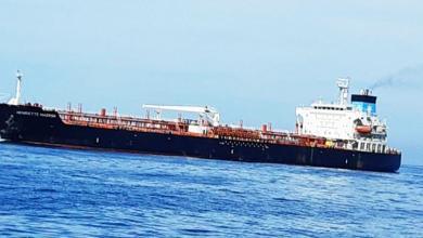 Photo of وصول 25 ألف طن وقود ديزل إلى ميناء بنغازي