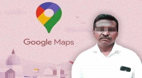 Photo of هندي يتهم خرائط غوغل بتدمير حياته الزوجية