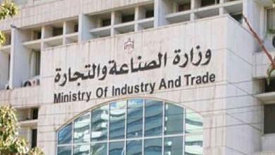 Photo of تراجع العجز في الميزان التجاري المصري