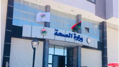 Photo of صحة الوفاق ترسل شحنة طبية لبلدية الغريفة
