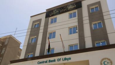 """Photo of """"مركزي بنغازي"""" يوضح بشأن ضبط العملة في مالطا"""