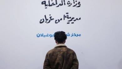 Photo of داخلية الوفاق تعلن القبض على المتهم في قضية قتل طفل بمدينة غريان