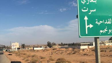 Photo of ضربات لسلاح الجو تستهدف مخازن قوات الوفاق في وادي زمزم
